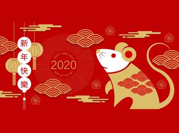 Chinese New Year 2020 Celebration